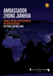 ZhongJianhua On Aid Trade and Jobs
